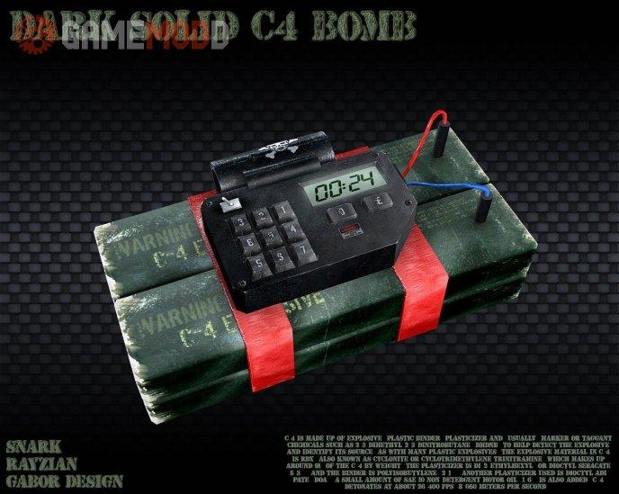 Dark Solid C4 Bomb
