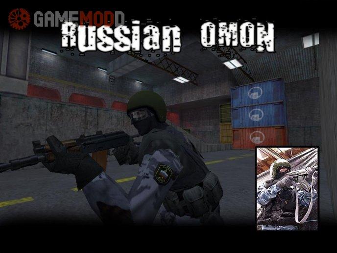 Russian OMON Operative
