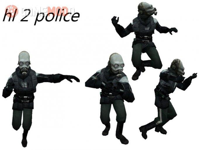 HL 2 police