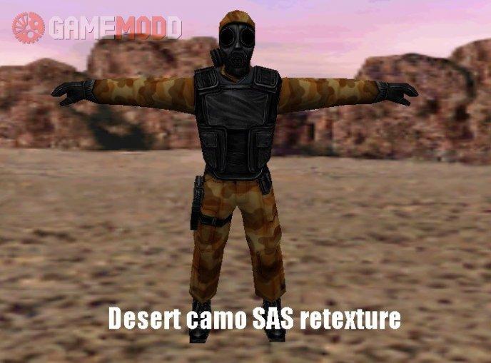 Desert camo SAS retexture