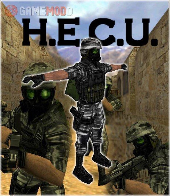 H.E.C.U Marine