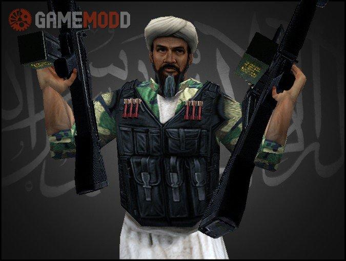 Osama Bin Laden V2