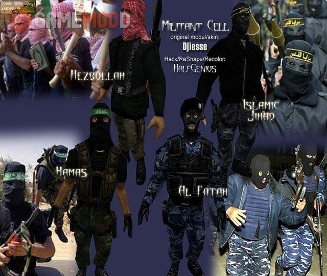 Militant Cell Pack
