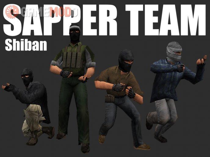 Shiban's Sapper Team