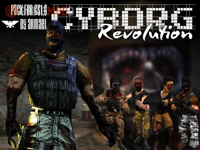 Cyborg Revolution