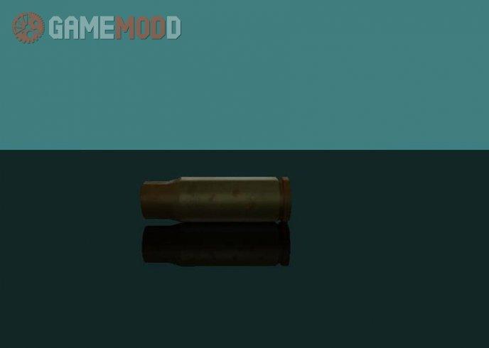 Realistic AK Shells