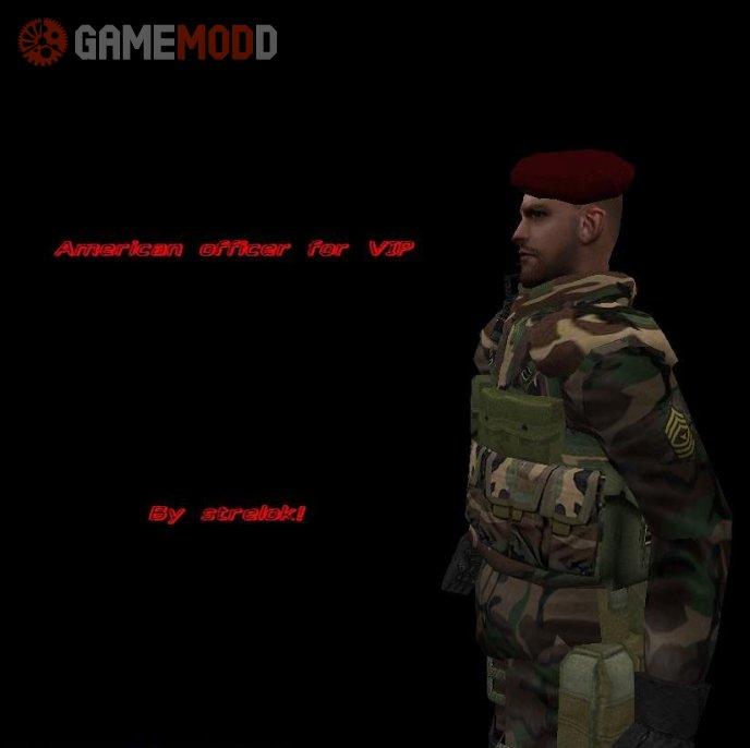 American officer