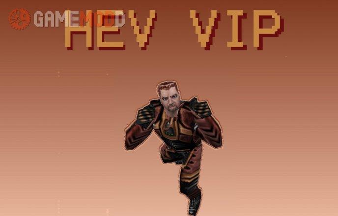 HEV VIP