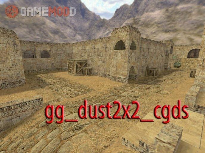 gg_dust2x2_cgds