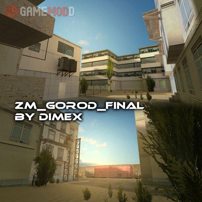 zm_gorod_final