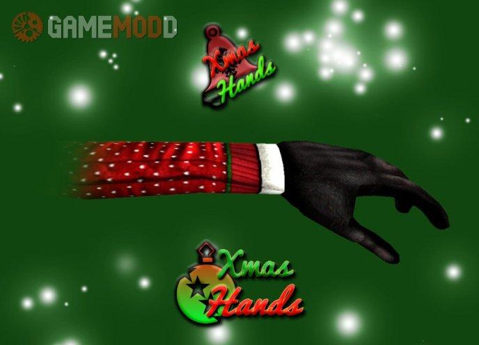 Xmas Hands
