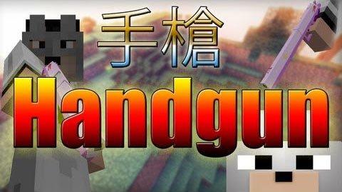HandGun [1.6.2] [1.6.4]