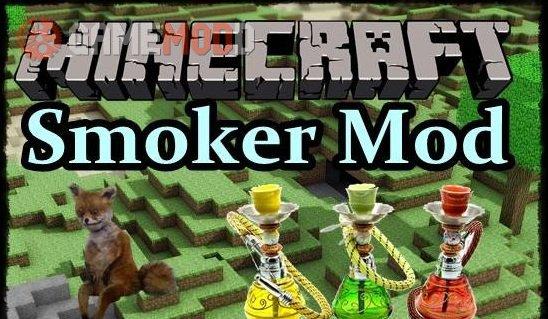 Divine Smoker [1.6.4] [1.6.2] [1.5.2]