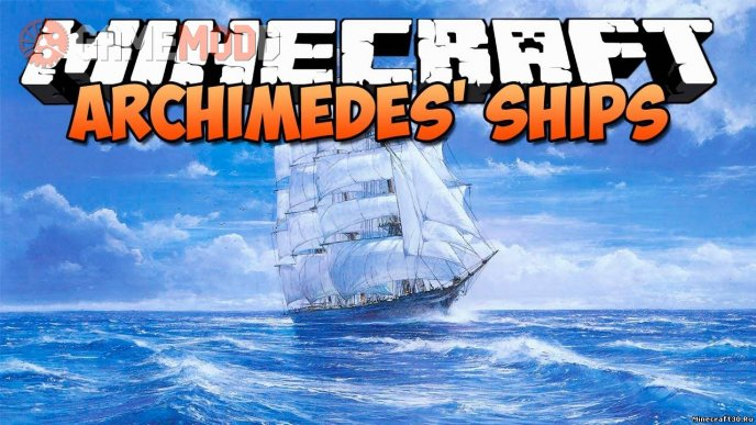 Archimedes' Ships [1.7.10] [1.7.2] [1.6.4] [1.5.2]