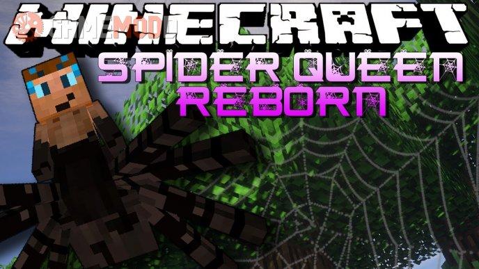 Spider Queen Reborn [1.7.10] [1.7.2]