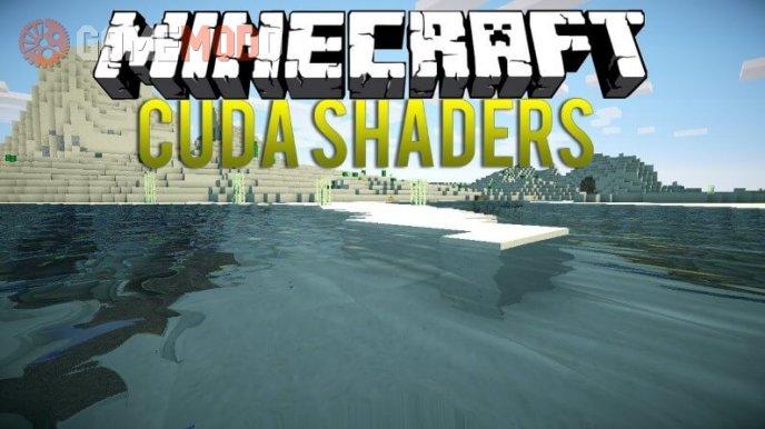 CUDA Shaders [1.8] [1.7.10] [1.7.2]
