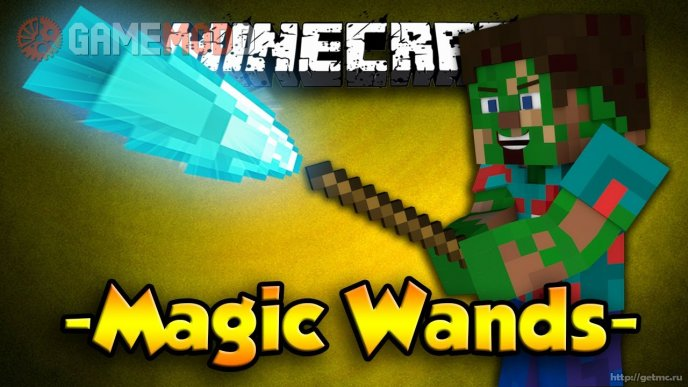 Magic Wands [1.8] [1.7.10] [1.6.4]