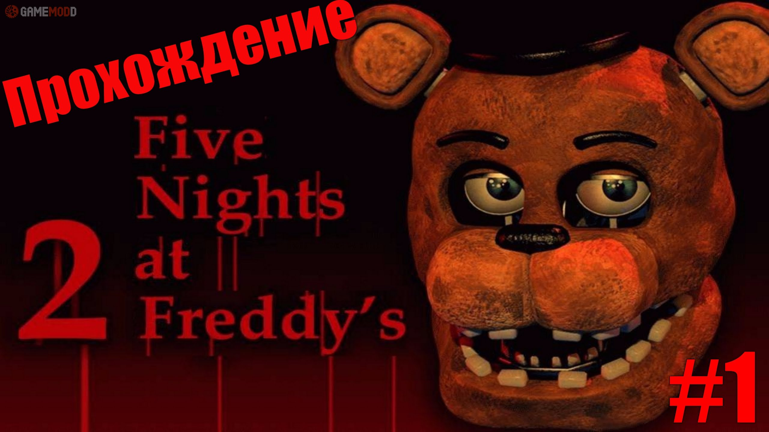 Five Nights at Freddy's 2 [1 8 9] [1 8] [x16] » Minecraft - Maps