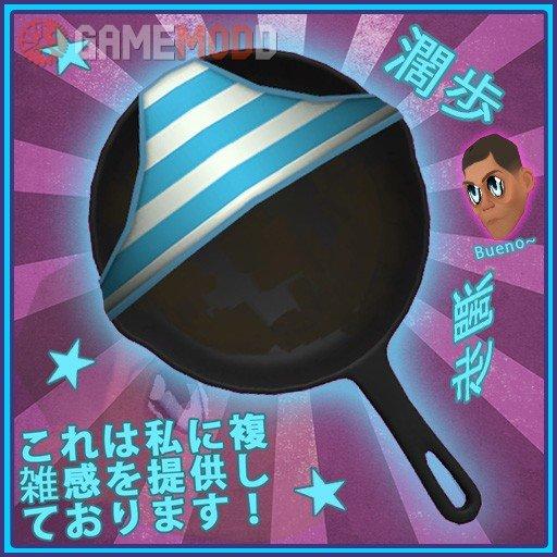 The Shima-Pan