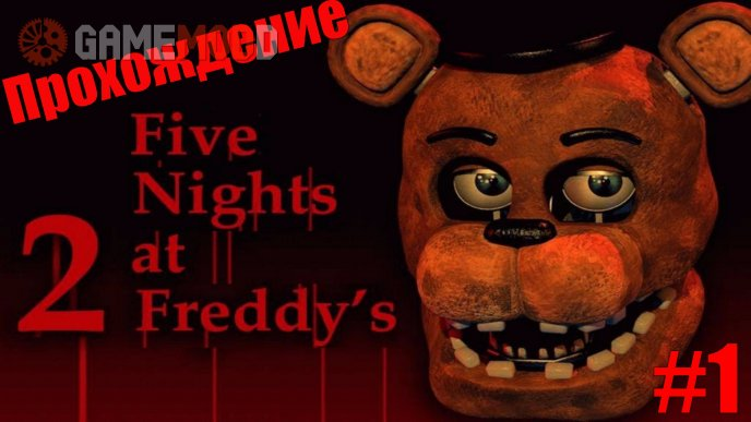 Five Nights at Freddy's 2 [1.8.9] [1.8] [x16]