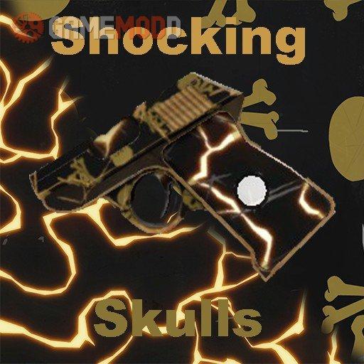 Shocking Skulls