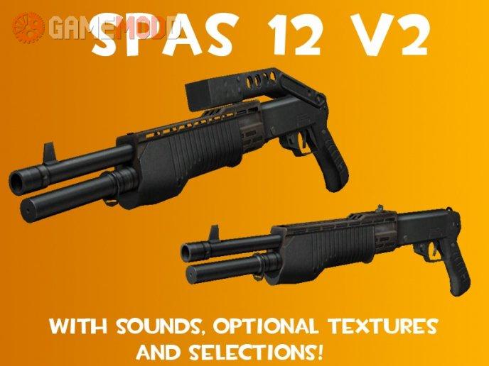 SPAS 12 V2