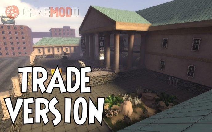 trade_museum_final