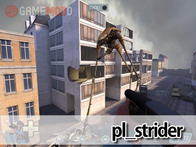 pl_strider_v3