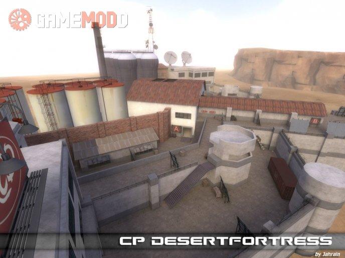 cp_desertfortress